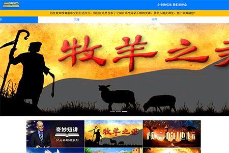 AF Chinese Website